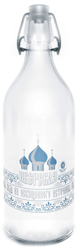 Iverskaya Bottled Water